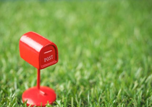 クリアファイルの封筒を販売する三和印刷工業株式会社~コスト削減!「A4」サイズの資料・書類をメール便で安く送付可能~
